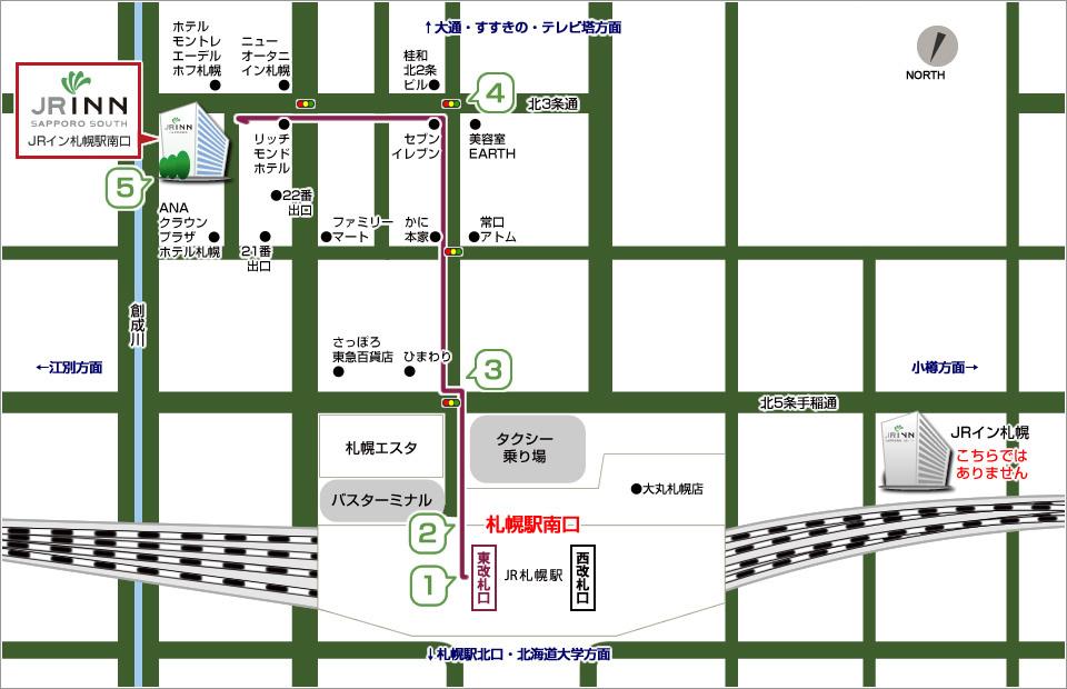 駅 ホテル 札幌